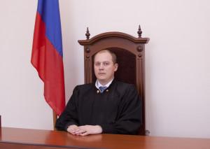 Шилов А.В