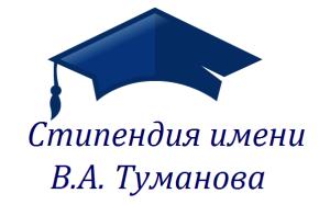 Поздравляем Степанову Я.Е.!