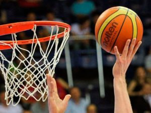 Первенство ЮИ по баскетболу