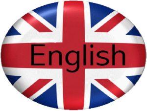 Приглашение к участию во Всероссийском конкурсе Creative English