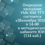 quote-2018-11-23-1542953324