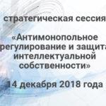 quote-2018-12-03-1543814040