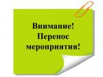 УМВД России по Томской области.