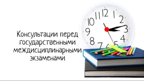 Вниманию студентов 4 курса ДО!