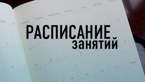 Вниманию студентов ДО.