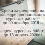 quote-2019-10-22-1571713580