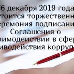 quote-2019-12-24-1577200328