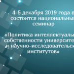 quote-2019-11-28-1574924076