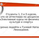 quote-2019-12-10-1575953884