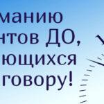 quote-2020-01-20-1579485163