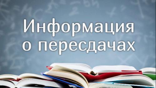 Вниманию студентов ДО!