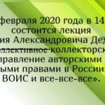 quote-2020-02-16-1581841239