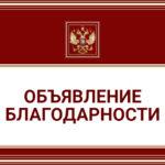 quote-2020-04-24-1587704529