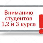 quote-2020-05-29-1590736451
