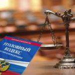 uslugi-advokata-po-ugolovnym-delam-moskva