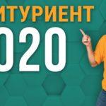 UervoRvyv4M