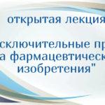 quote-2020-06-09-1591679818