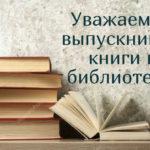 quote-2020-06-23-1592899811