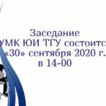 quote-2020-09-23-880321b1c2a2e3d8d240ddf705c7b8a1