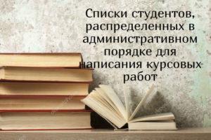 Вниманию студентов ДО бакалавриат.